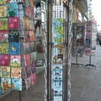 Boutique Point Cadre / Libourne / Série MEB